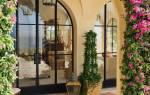 Арка садовая для вьющихся растений