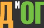 Кирказон: посадка, уход, размножение, полезные свойства
