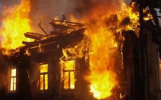 Защита дачного участка от пожаров, правила безопасности